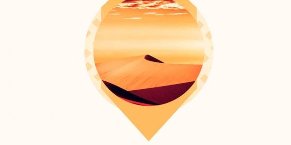 Vincenzo La Palerma - Sunrise Over The Sahara